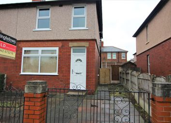Thumbnail 2 bed end terrace house to rent in Bonnywell Road, Leigh