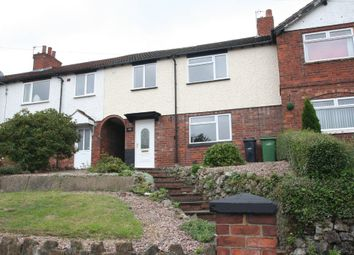 Thumbnail 3 bed terraced house for sale in Crescent Avenue, Brierley Hill