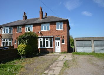 Thumbnail 2 bedroom end terrace house for sale in Stretton Road, Great Glen, Leicester