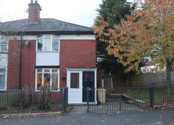 Thumbnail 3 bed semi-detached house to rent in Pimlott Road, Bolton