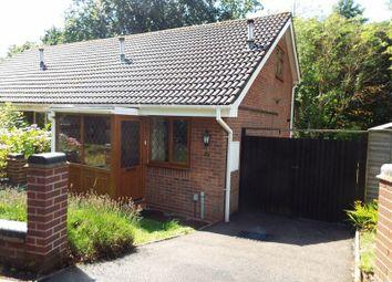 Thumbnail 1 bed property to rent in Raddlebarn Farm Drive, Selly Oak, Birmingham
