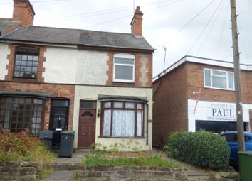 Thumbnail 2 bed flat to rent in Finstall Road, Aston Fields, Bromsgrove
