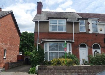 Thumbnail 4 bedroom semi-detached house to rent in Mckean Road, Oldbury