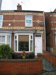 Thumbnail 2 bed terraced house to rent in Trent Street, Retford