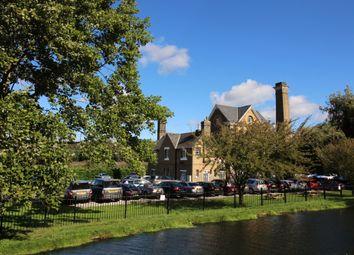 Thumbnail Land to rent in Hertford Road, Ware, Herts