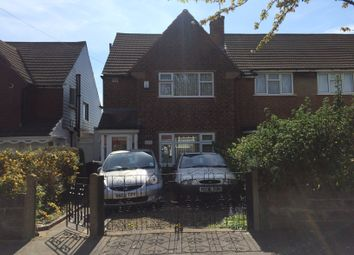 Thumbnail 3 bedroom end terrace house for sale in Maryland Avenue, Hodge Hill, Birmingham