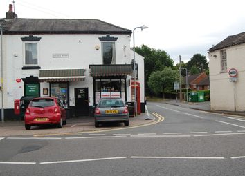 Thumbnail Retail premises for sale in 2 Bridge Road, Worcestershire