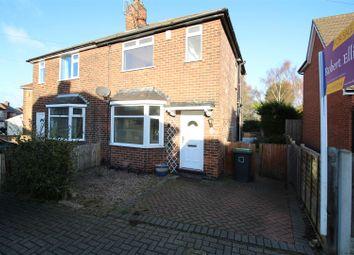 Thumbnail 2 bed semi-detached house for sale in Devonshire Drive, Stapleford, Nottingham.