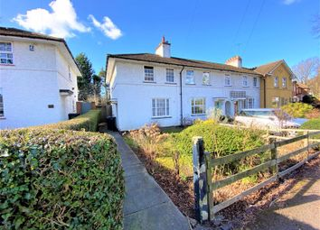 Selly Oak Road, Bournville, Birmingham B30. 3 bed end terrace house for sale