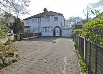Thumbnail 3 bed semi-detached house for sale in Scarisbrick New Road, Southport