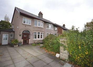 Thumbnail 3 bed semi-detached house for sale in Princes Boulevard, Bebington, Merseyside