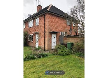 Thumbnail 2 bed maisonette to rent in Burford Close, Solihull