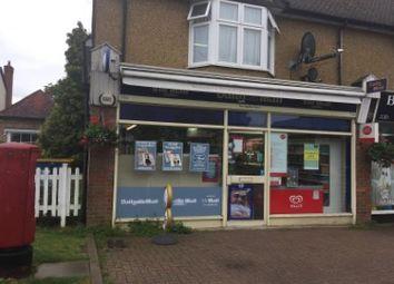 Thumbnail Retail premises for sale in Bell Green, Church Street, Bovingdon, Hemel Hempstead