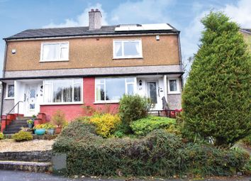 Thumbnail 2 bed semi-detached house for sale in Bonnaughton Road, Bearsden, East Dunbartonshire