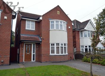 Thumbnail 4 bed detached house for sale in Allman Road, Erdington, Birmingham