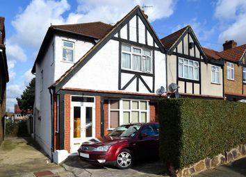 Thumbnail End terrace house for sale in Elmbank Way, London