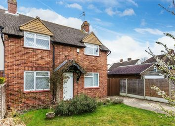 Thumbnail 3 bedroom end terrace house for sale in Mead Road, Hersham, Walton-On-Thames, Surrey