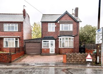 Thumbnail 3 bed detached house for sale in Throne Road, Rowley Regis