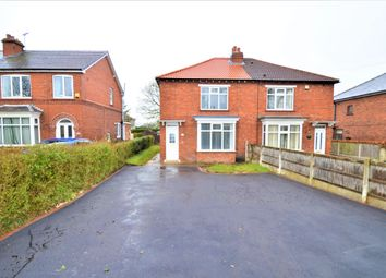 Thumbnail 2 bed semi-detached house to rent in Melton Road, Sprotbrough, Doncaster