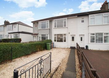 Thumbnail 2 bed terraced house for sale in Kenmure Gardens, Bishopbriggs, Glasgow