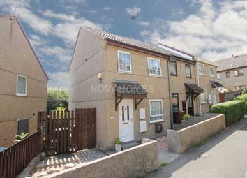 Thumbnail 2 bed end terrace house for sale in New Wood Close, Woolwell