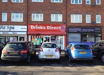 Thumbnail Commercial property for sale in Walmley Ash Court, 43 Walmley Road, Walmley, Sutton Coldfield