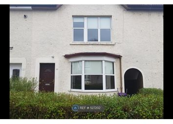Thumbnail 4 bedroom terraced house to rent in Killoch Drive, Glasgow