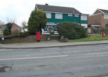 Thumbnail Retail premises for sale in 59 Melton High Street, Wath-Upon-Dearne