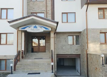 Thumbnail 1 bed apartment for sale in Park View, Bansko, Park View, Bansko, Bulgaria