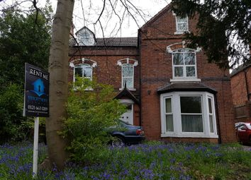 Thumbnail 1 bedroom flat to rent in Highgate Road, Walsall