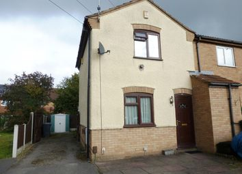Thumbnail 2 bed end terrace house for sale in Luccombe Drive, Alvaston, Derby