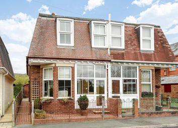 Thumbnail 3 bed semi-detached house for sale in Alexandra Terrace, Llandrindod Wells