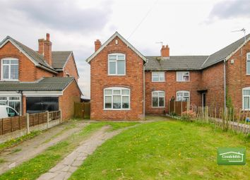 Thumbnail 3 bedroom semi-detached house for sale in Harden Road, Bloxwich, Walsall