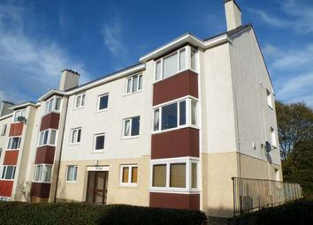 Thumbnail 2 bedroom flat to rent in Bosfield Road, East Mains, East Kilbride, South Lanarkshire