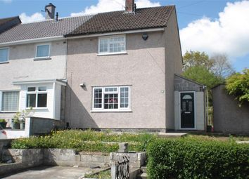 Thumbnail 2 bedroom end terrace house for sale in Bowring Close, Hartcliffe, Bristol