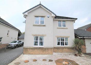Thumbnail 4 bed detached house for sale in Sandpiper Crescent, Carnbroe, Coatbridge