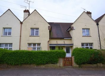Thumbnail 2 bedroom terraced house for sale in Kenmuir Crescent, Northampton