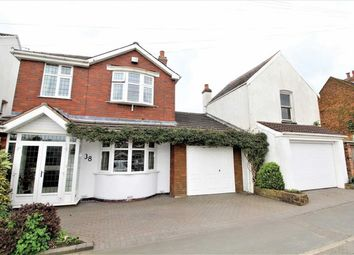 Thumbnail 3 bed detached house for sale in Gate Street, Sedgley, Dudley