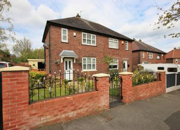 Thumbnail 2 bedroom semi-detached house for sale in Thirlmere Road, Wigan