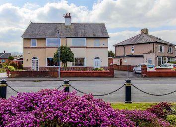 3 bed semi-detached house for sale in Churchill Avenue, Rishton, Blackburn BB1