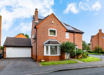 Fox Close, Sutton Coldfield B75. 4 bed detached house for sale
