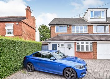 Thumbnail 3 bed semi-detached house for sale in Norton Road, Pelsall, .