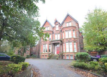 Thumbnail 2 bed flat for sale in Aigburth Drive, Aigburth, Liverpool