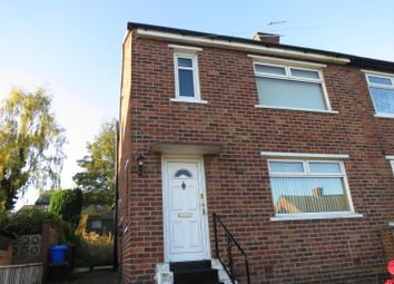 Thumbnail 3 bedroom semi-detached house to rent in Lamb Hill Close, Sheffield