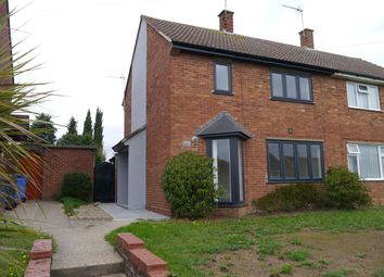 Thumbnail 2 bed semi-detached house to rent in Hawthorn Drive, Ipswich, Suffolk