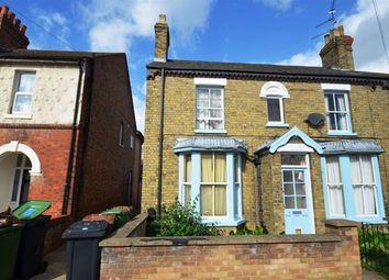 Thumbnail 1 bed flat to rent in Paston Lane, Walton, Peterborough