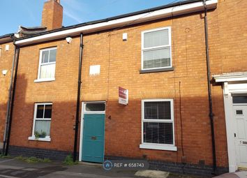 4 bed terraced house to rent in Reservoir Retreat, Birmingham City B16