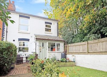 Thumbnail 2 bed end terrace house for sale in South View, Brixworth, Northampton