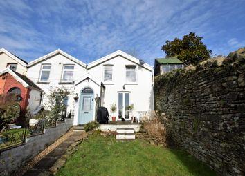 Thumbnail 3 bed end terrace house for sale in Ceridwen Terrace, Llantrisant, Pontyclun