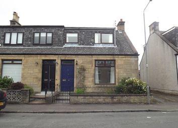 Thumbnail 2 bedroom semi-detached house to rent in Watson Street, Falkirk